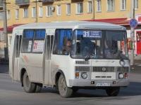 Курган. ПАЗ-32054 р961ку