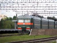 Великий Новгород. ЭТ2М-044