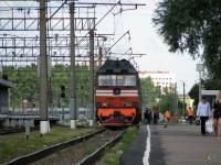 Великий Новгород. ТЭП70-0398