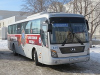 Курган. Hyundai Universe Space Luxury а576ро