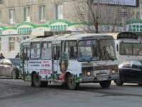 Курган. ПАЗ-32054 о665ет