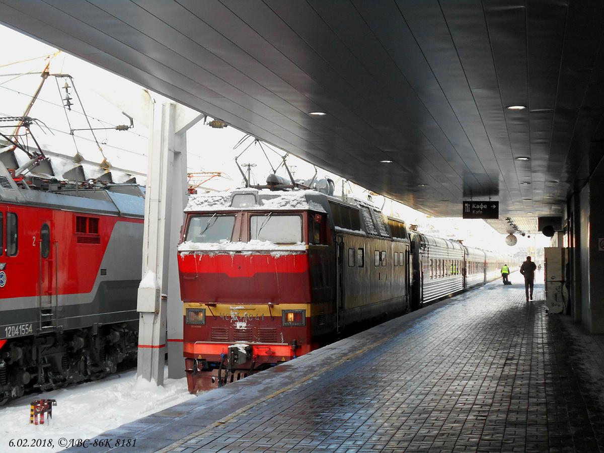 Москва. ЧС2т-1041
