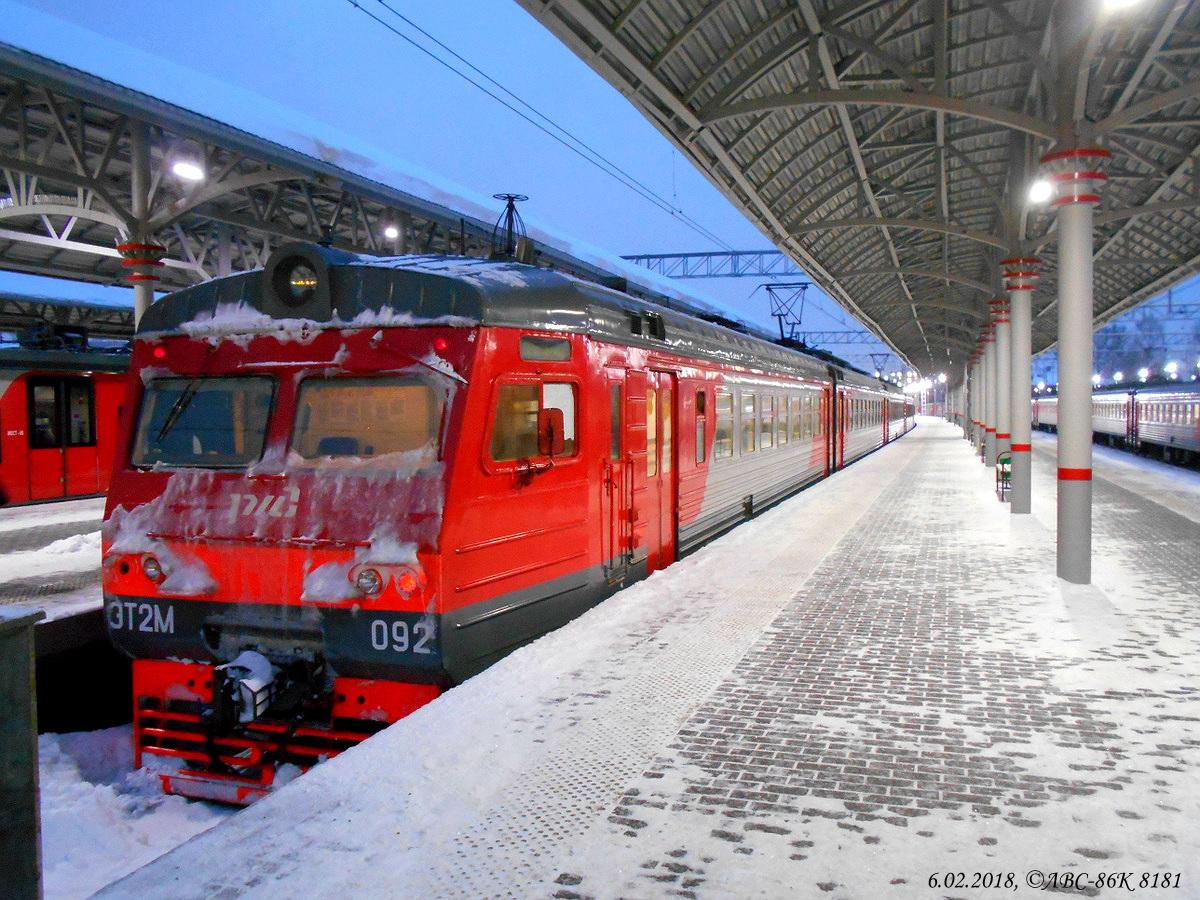 Москва. ЭТ2М-092