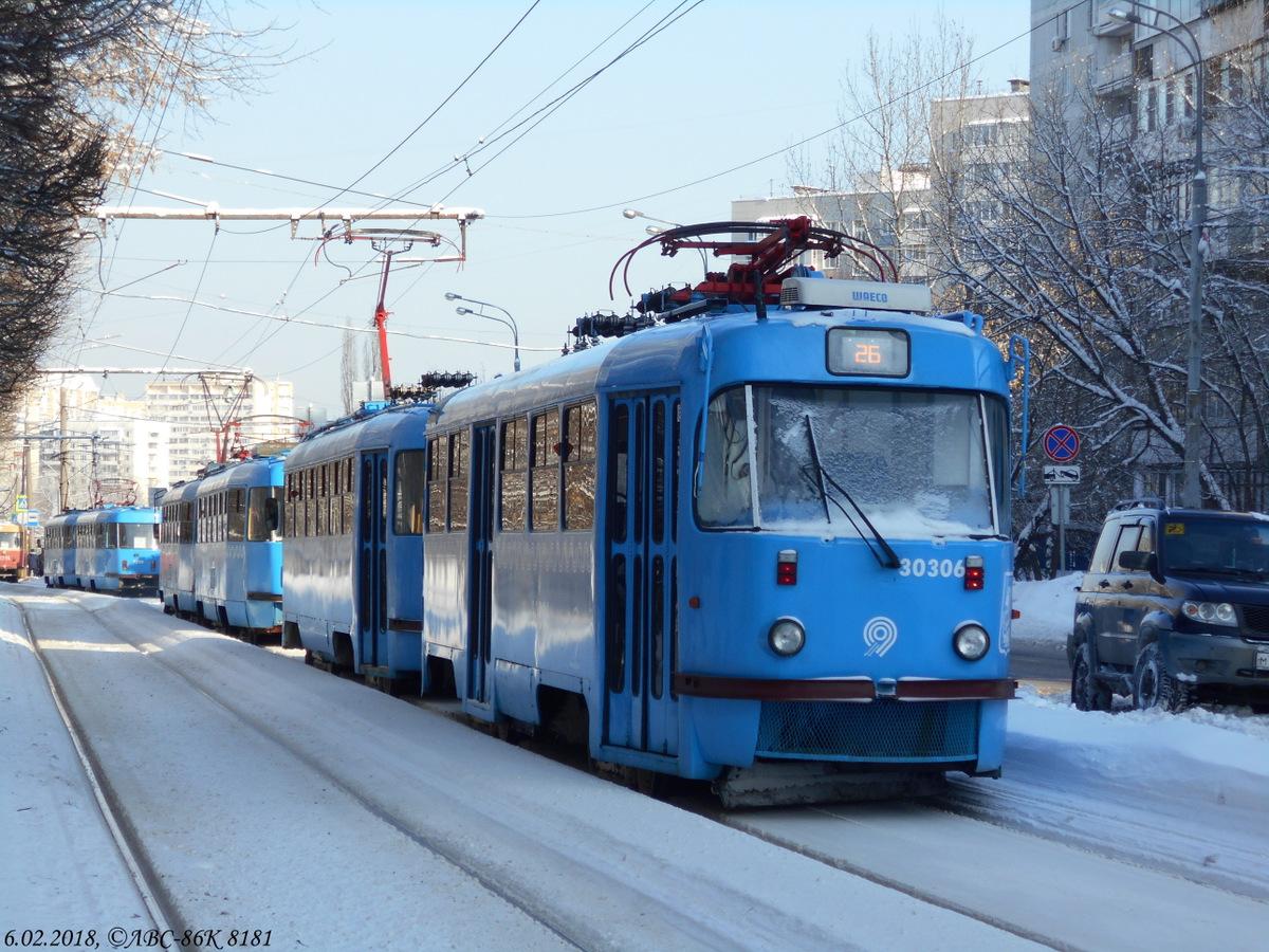 Москва. Tatra T3 (МТТА-2) №30306