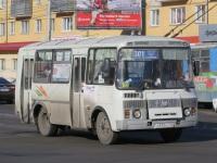 Курган. ПАЗ-32054 х572ко