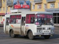 Курган. ПАЗ-32054 р016ку