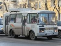 ПАЗ-32054 к974кх
