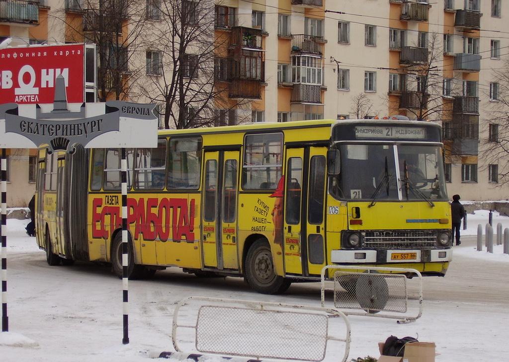 Екатеринбург. Ikarus 283.10 ау557