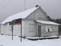 Московская область. Закрытое здание вокзала на бывшей станции Бармино