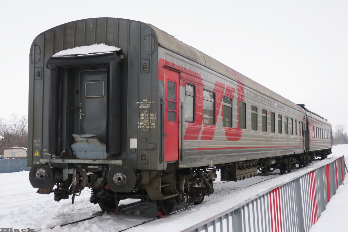 Рязань. Пассажирский поезд Тумская - Владимир