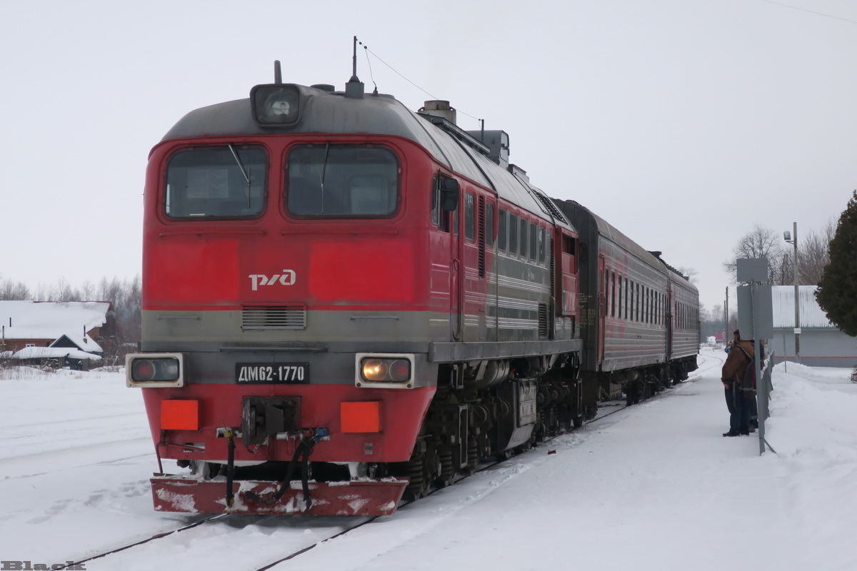 Рязань. ДМ62-1770