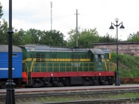 Витебск. ЧМЭ3-3905