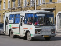 Курган. ПАЗ-32054 ав975