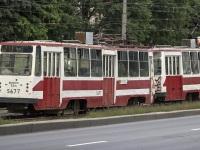 ЛМ-68М №5677