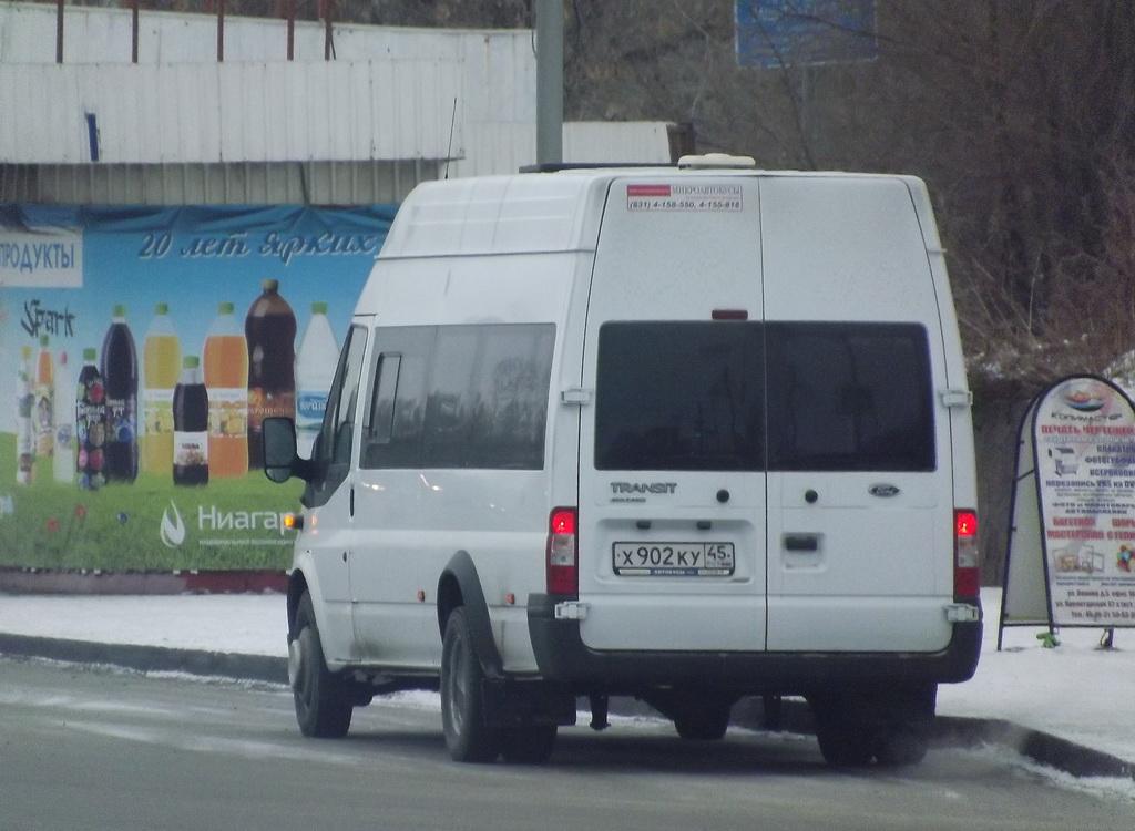 Курган. Имя-М-3006 (Ford Transit) х902ку