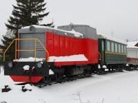 Рязань. ТУ7А-2879