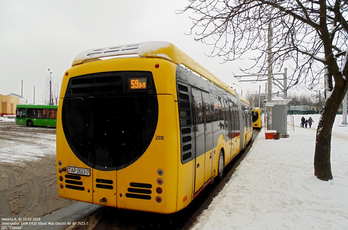Минск. АКСМ-E433 AP2623-7