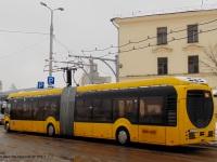Минск. АКСМ-E433 AP1752-7