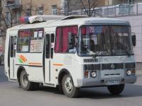 Курган. ПАЗ-32054 о599ку