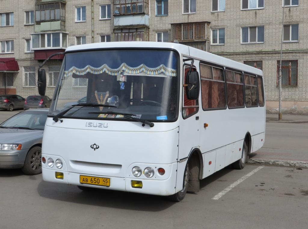 Курган. Богдан А09212 ав650
