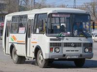 Курган. ПАЗ-32054 р887ку