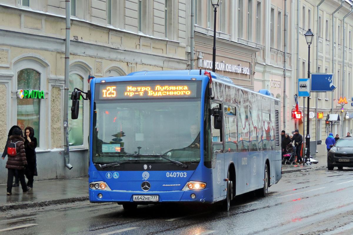 Москва. Mercedes O345 Conecto LF а642не