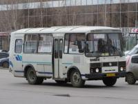 Курган. ПАЗ-32053 ав924