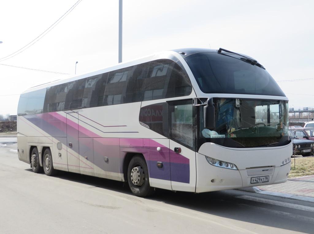 Курган. Neoplan N1217HDC Cityliner у429кт