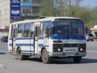 Курган. ПАЗ-4234 х535ко