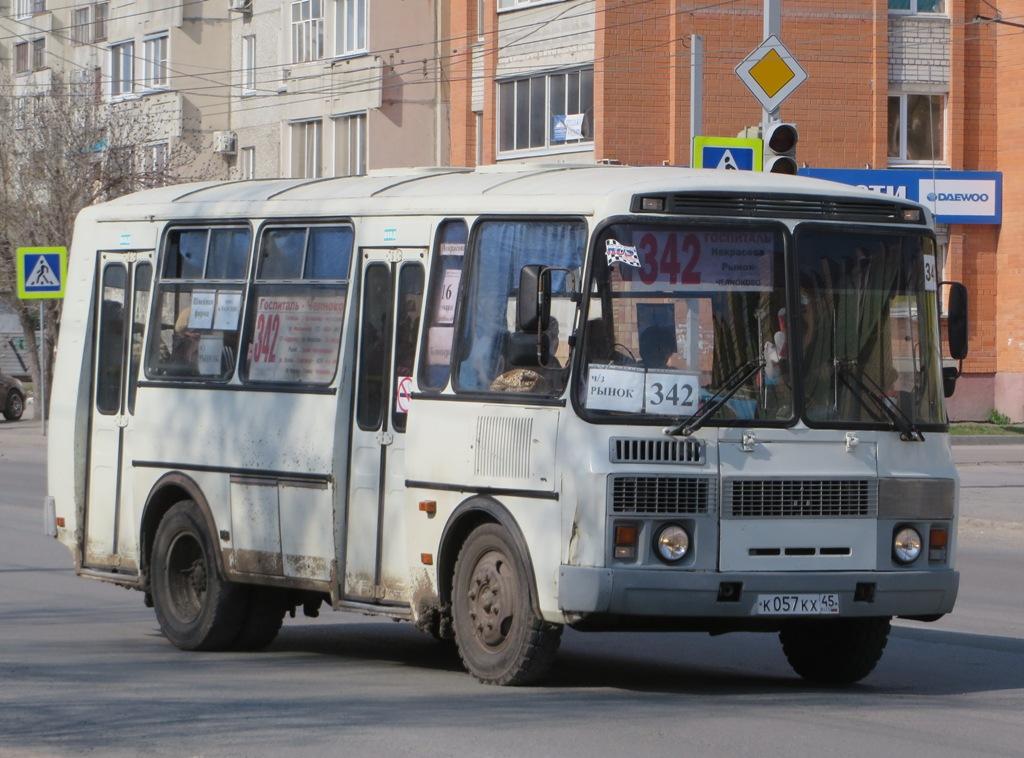 Курган. ПАЗ-32054 к057кх