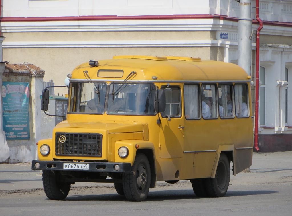 Курган. КАвЗ-39762 р867вн