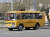 ПАЗ-32053-70 е398ко