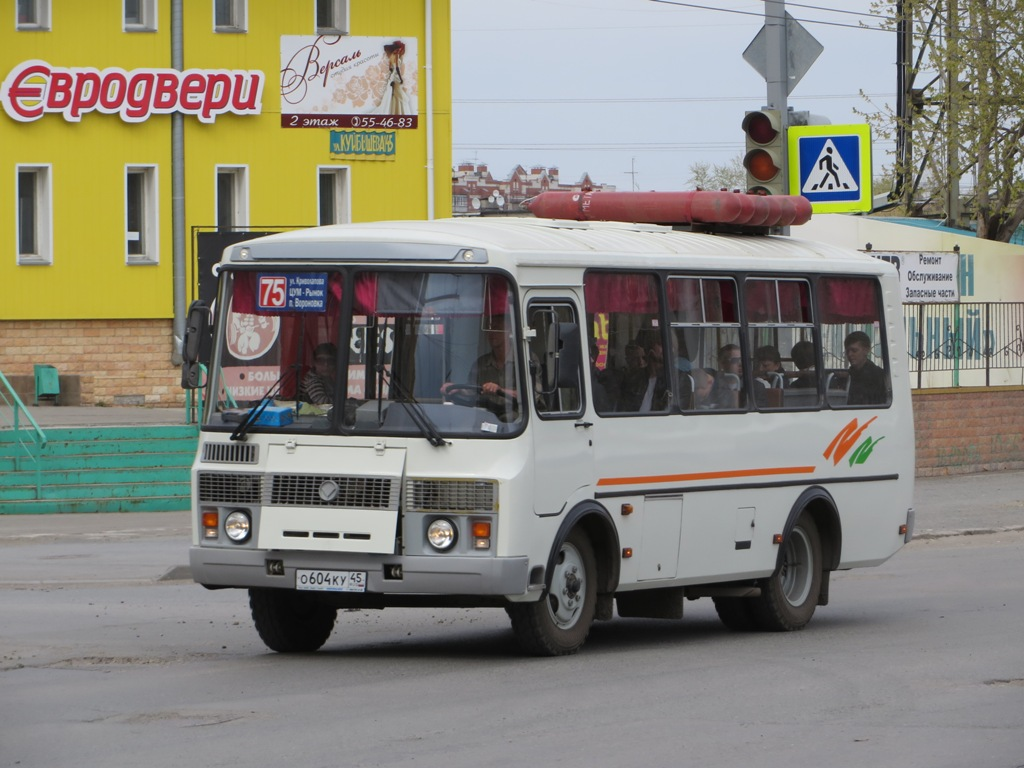Курган. ПАЗ-32054 о604ку