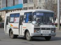Курган. ПАЗ-32054 р960ку