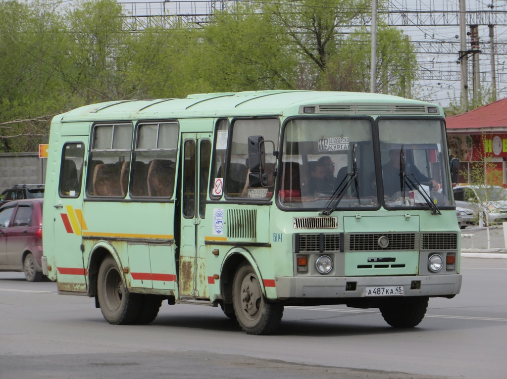Курган. ПАЗ-32053 а487ка