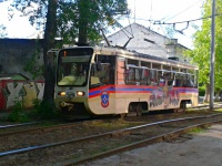 71-619КТ (КТМ-19КТ) №321