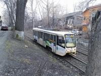 71-619КТ (КТМ-19КТ) №332