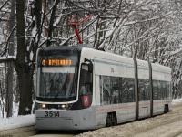 Москва. 71-414 №3514