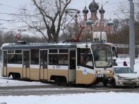 Москва. 71-619КТ (КТМ-19КТ) №5273