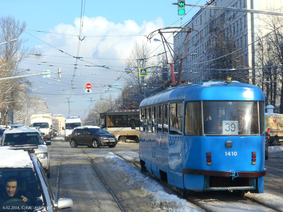 Москва. Tatra T3 (МТТЧ) №1410