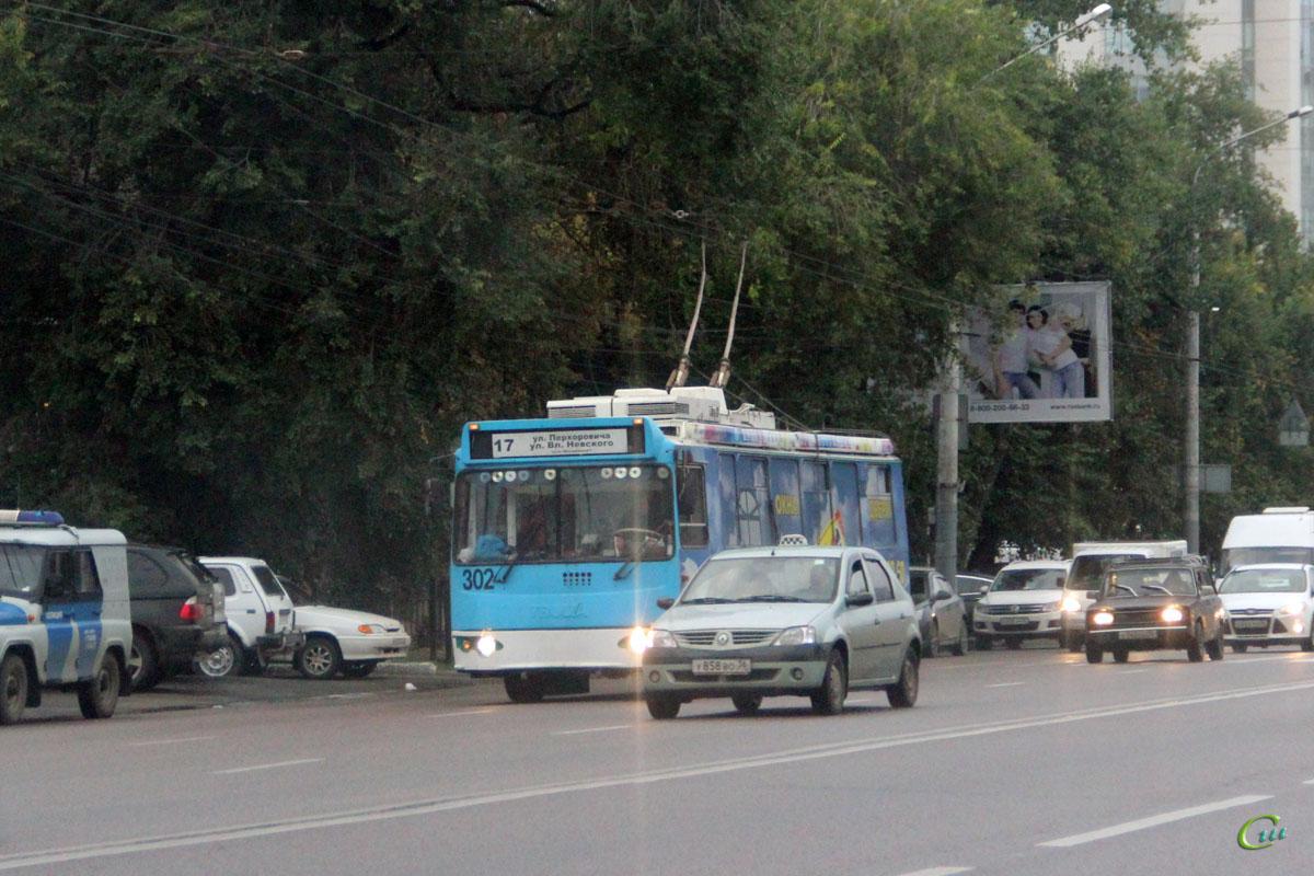 Воронеж. ЗиУ-682Г-016.02 (ЗиУ-682Г0М) №302