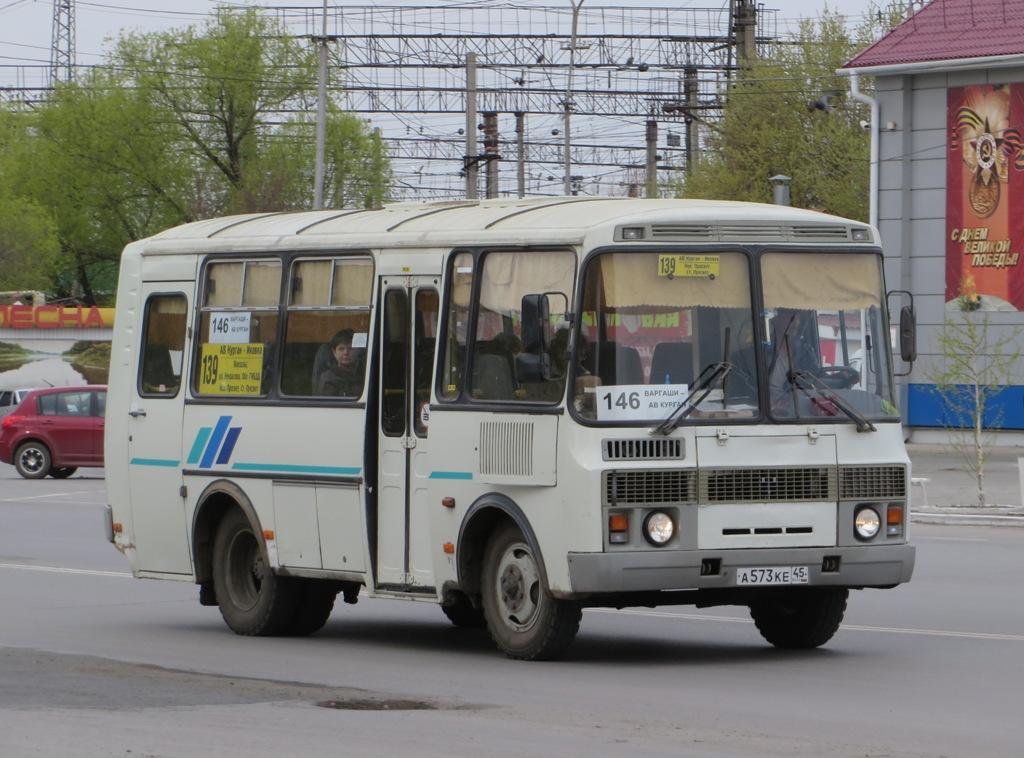 Курган. ПАЗ-32053 а573ке