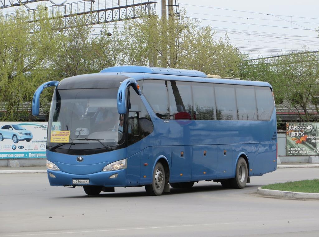 Курган. Yutong ZK6129H в256кн