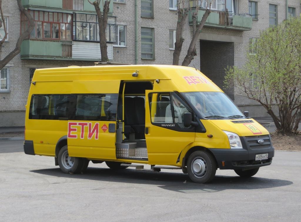 Курган. Нижегородец-TST41 (Ford Transit) н005кн