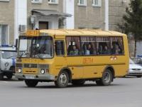 Курган. ПАЗ-32053-70 т803ео