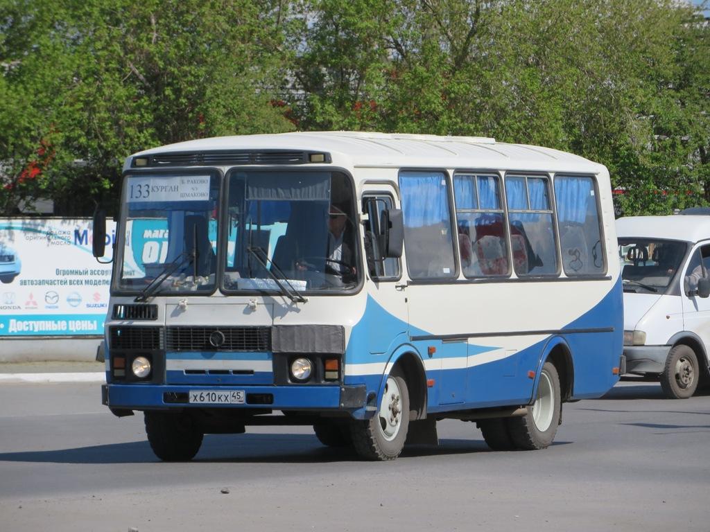 Курган. ПАЗ-32053 х610кх