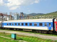 Новороссийск. Пассажирский вагон № 15809