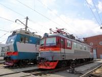 Курган. ЧС2-053