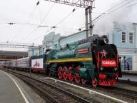 Челябинск. П36-0031