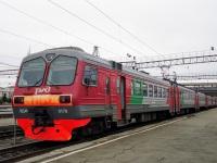 Челябинск. ЭД4М-0170